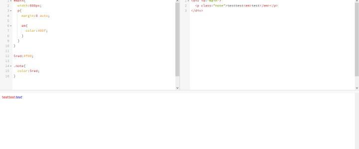 Sassをwebサービス上で使ってみよう